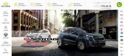 Официальный сайт Altera Auto