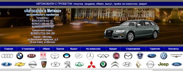 Официальный сайт www.5895993