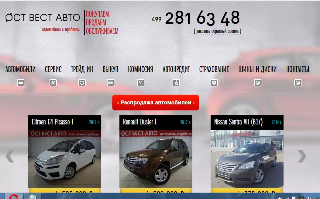 Официальный сайт www.owauto