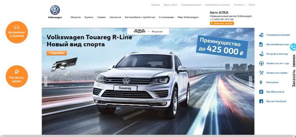 Официальный сайт alea