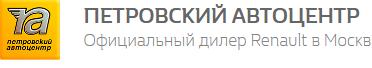 Отзывы Петровский