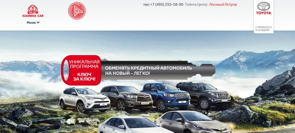 Официальный сайт Toyota-losiny-ostrov