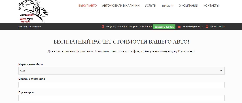 Официальный сайт Avmsk