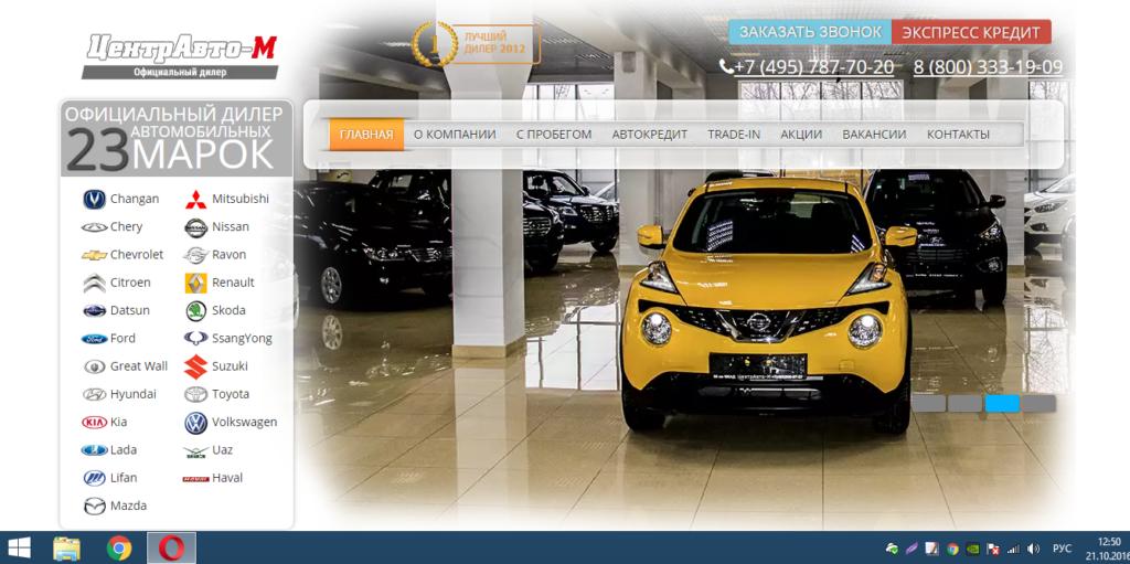 Официальный сайт Сentercars