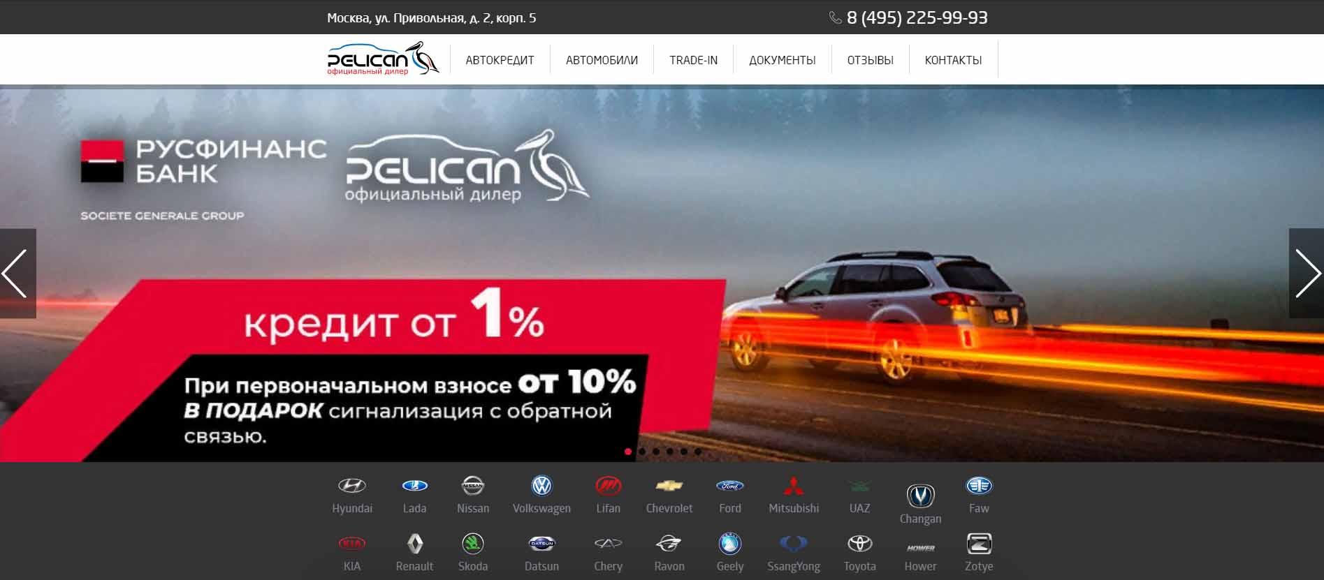 Pelican-Motors