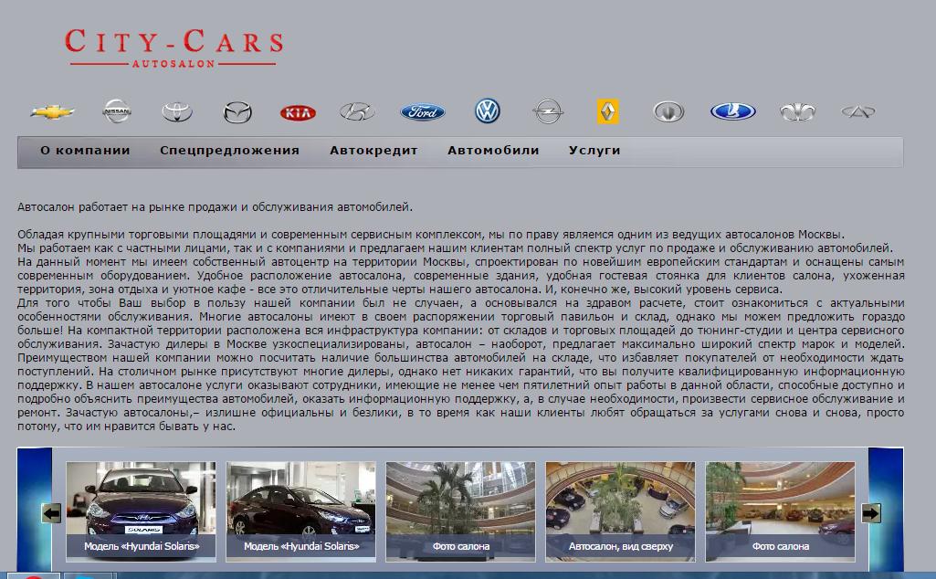 City-Cars