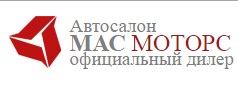 Отзывы Мас Моторс