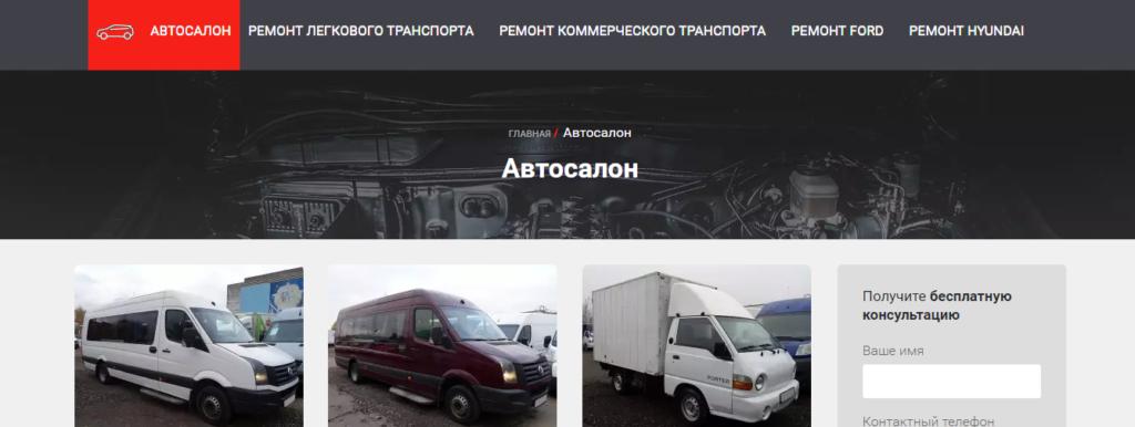 Официальный сайт Stkcity