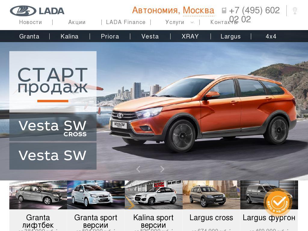 Автономия МКАД 78 км